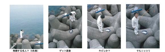 錦江湾の堤防でキビレの釣果