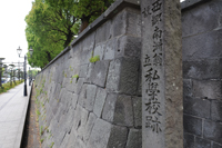 私学校跡(城山)