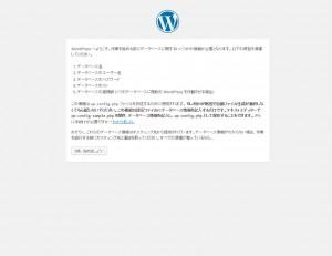 wp_inst01