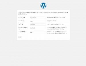 wp_inst02