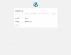 wp_inst05